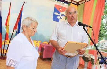 почетный гражданин  М.С.Козлова