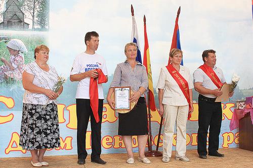 ворошиловцы победили в номинации «Я –гражданин России»