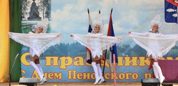 шоу- балет «Фантазия» из г.Твери